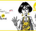 Lucca Comics & Games 2016: in 50 anni da fiera di città a evento internazionale